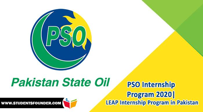 PSO Internship Program 2020| LEAP Internship Program in Pakistan
